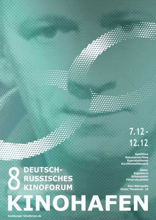 7. Hamburger Deutsch-Russisches Kinoforum KinoHafen im Metropolis Kino
