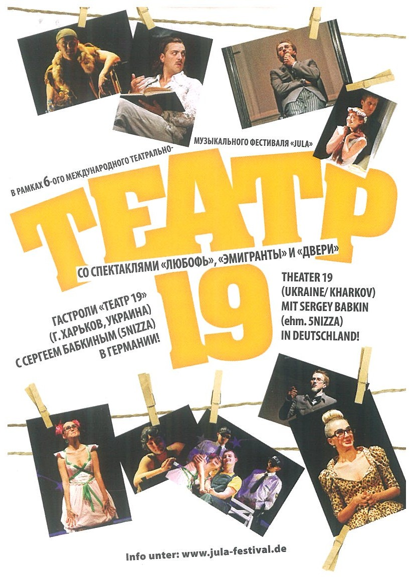 TEATR19